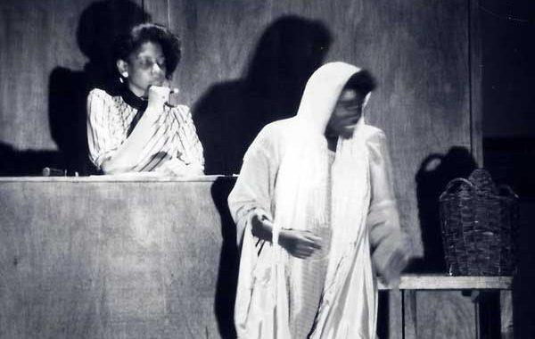 1987 Jesus the Verdict